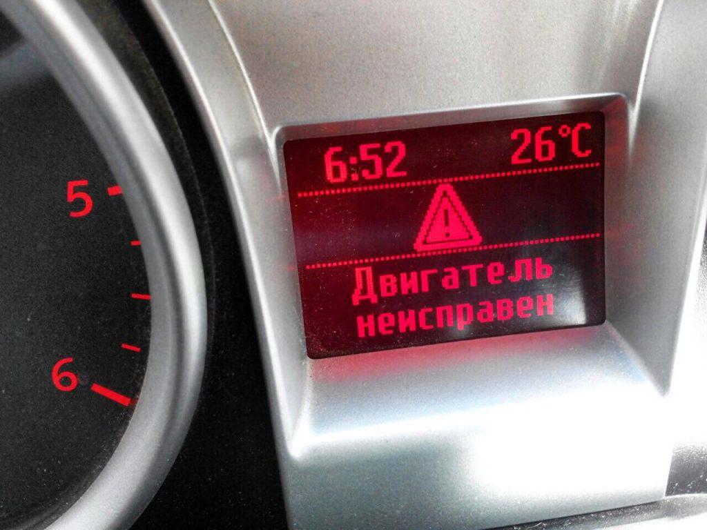 Kia Ceed 1.6 CRDI 2010 удалить сажевый фильтр