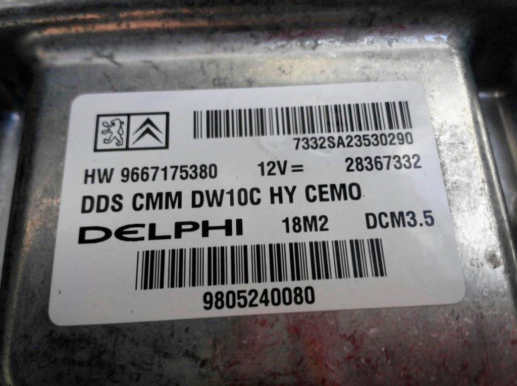 Отключить и удалить сажевый фильтр Peugeot 508 2.0 HDI 2010