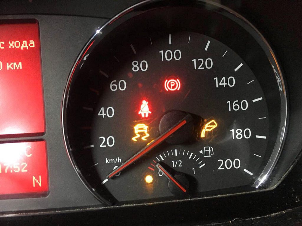Отключение сажевого фильтра и мочевины Volkswagen Crafter 2.5 TDi 2013